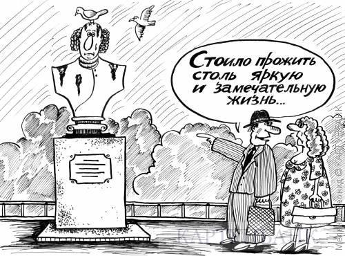 памятник и птицы