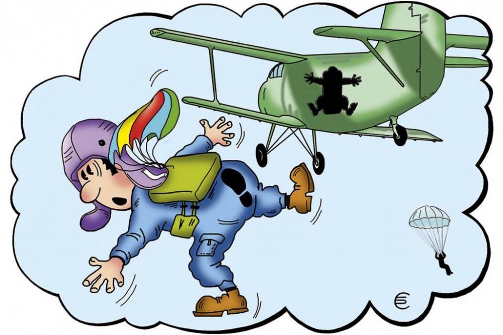 парашют и пинок