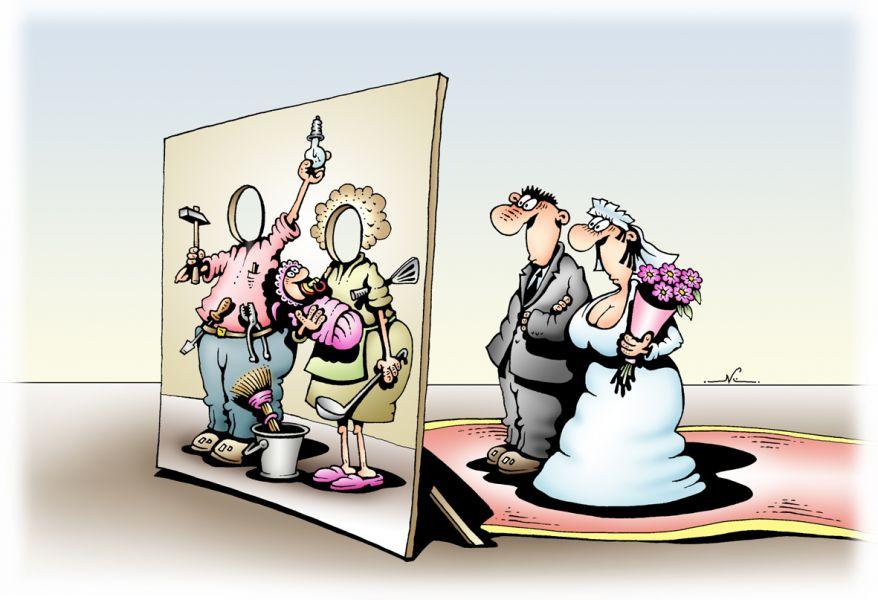 Быт после свадьбы