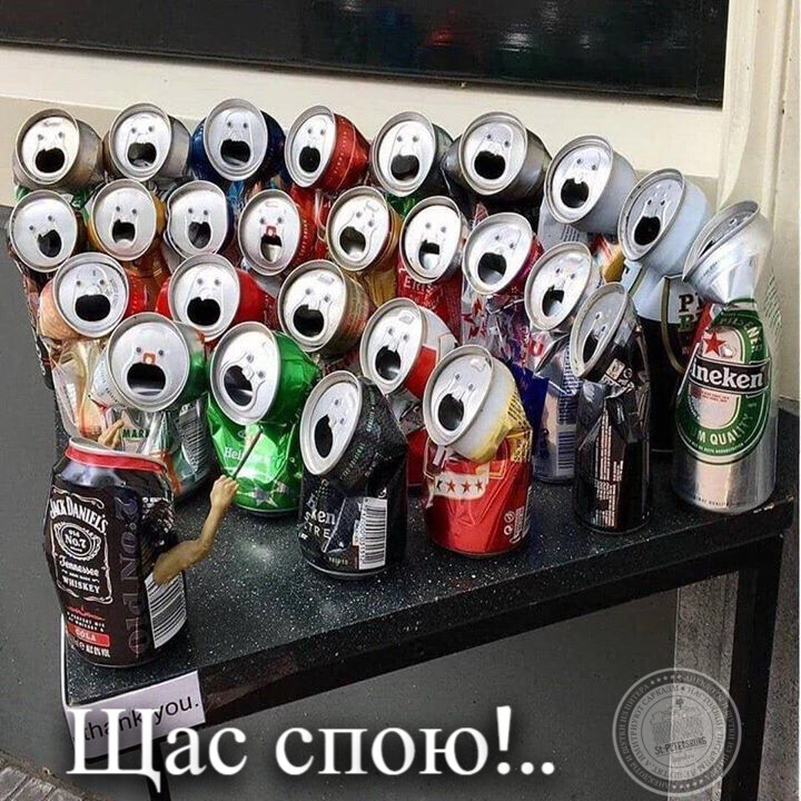 Щас спою!
